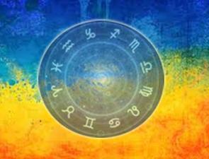 Астрологический прогноз для Украины