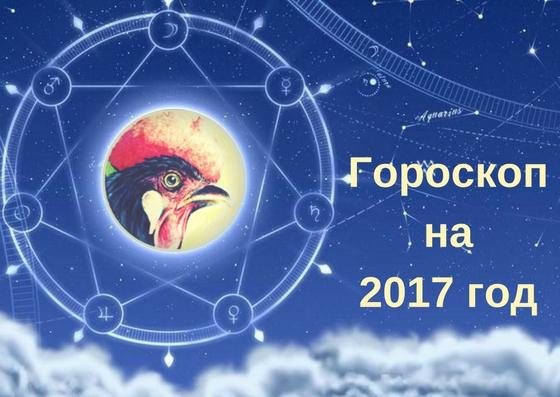 Посадка салата в 2017 году по лунному календарю