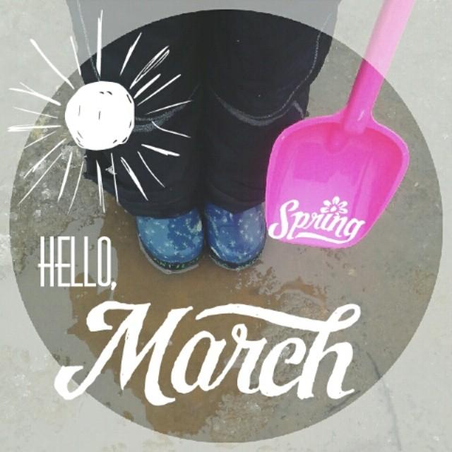благоприятные дни в марте